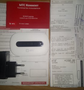 Wi-Fi МТС роутер
