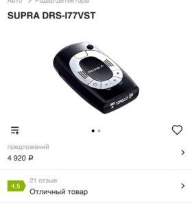 Радар -детектор