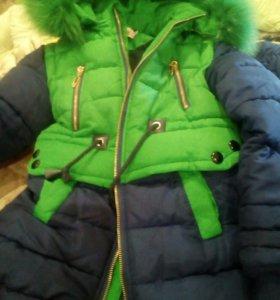 Куртка со штанами зима
