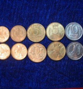 Монеты 1991-1993г.г.(ГКЧП)