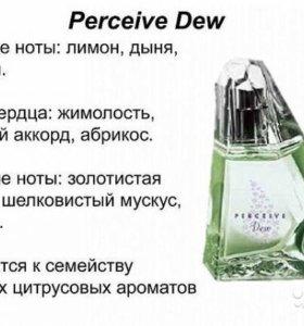 Парфюмерная вода Perceive Dew Avon 50мл