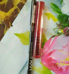 Помада + карандаш для глаз