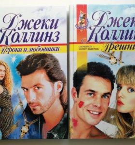 """Книги серии""""НАСЛАЖДЕНИЕ"""" 7 штук"""