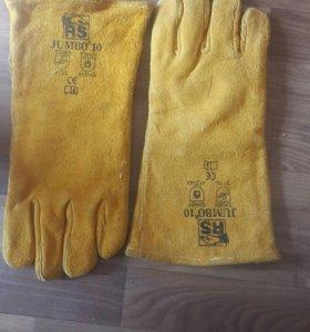 Перчатки для сварки (новые)