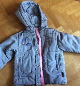 Куртка Lapland