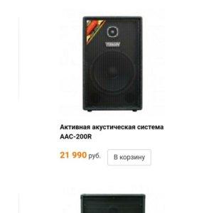 Акустическая система Yerasov