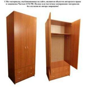 Шкаф бельевой платяной с 2мя ящиками
