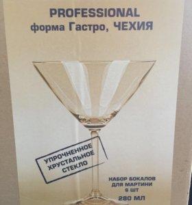 Набор бокалов для мартини 6 шт