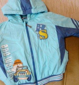 Курточка. На раннюю осень или холодное лето