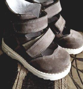Туфли детские ортоп. Натуральная кожа  Новые