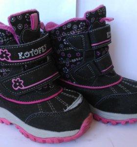 Зимние мембранные ботинки Котофей для девочки