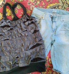 Майка и (джинсовые) бриджи