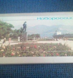 Открытки Новороссийск 1986г.