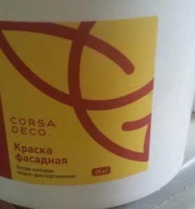 Краска фасадная Corsa deco 25 кг.