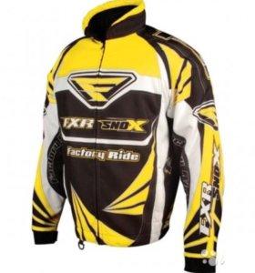 Куртка для квадроцикла