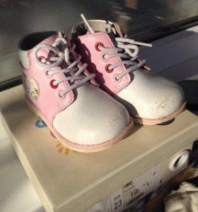 Ботинки + сандалии