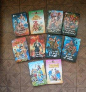 Книги Белянина