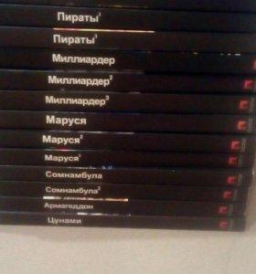 Книги серии Этногенез