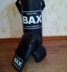 Боксерский набор детский