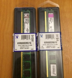 Оперативная память DDR II