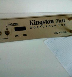 Хаб Kingston kne-16tp/wg