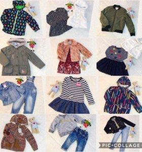 Детская одежда next, Zara, h&m и др