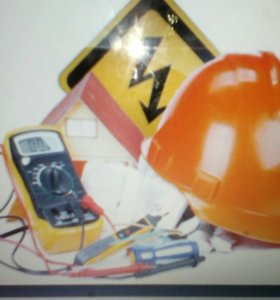 Услуги электрика под ключ