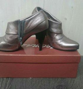 Ботильоны/ботинки