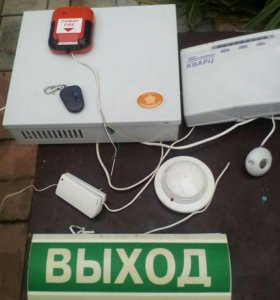 Охранно- пожарная сигнализация АНДРОМЕДА
