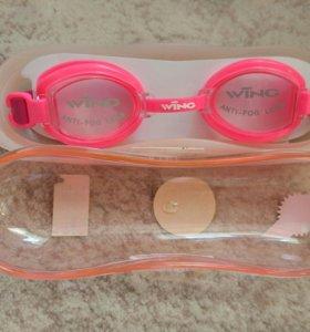 Плавательные очки Wing 730