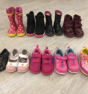 Обувь на девочку 24-28 размеры
