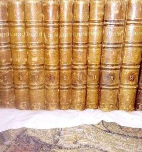 Сочинения Льва Николаевича Толстого 16 глав.
