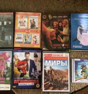 Диски DVD.