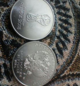 Монеты 25 руб