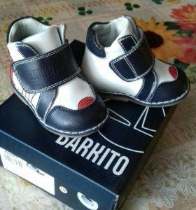 Ботинки для мальчика, осень-весна