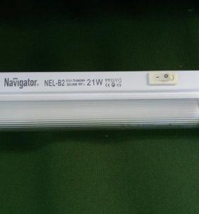 Новый светильник люминесцентный 90 см