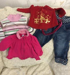 Одежда на девочку