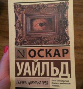 Книги по 100 р
