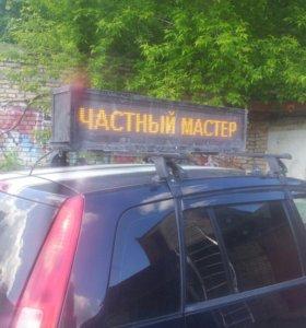 Автосервис Частный мастер Кузовной ремонт Покраска