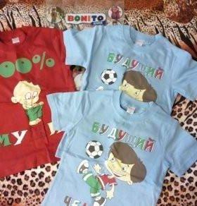Футболочки на мальчика