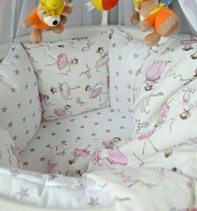 КОМПЛЕКТ😻 в детскую кроватку