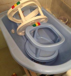 Детская ванна и стулья
