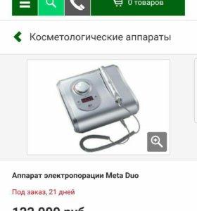Meta duo Aппарат электропорации. Идеальное состоян