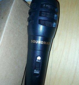 Микрофон Soundmax