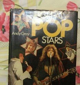 Книга Great pop stars