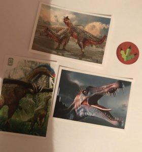"""Карточки """"Динозавры"""""""