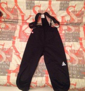 Лыжные разминочные штаны