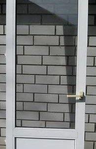 Дверь балконая пластиковая