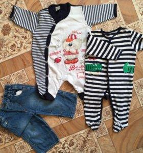 Комбинезоны и джинсы на малыша