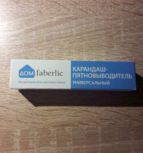 Faberlic карандаш-пятновыводитель
